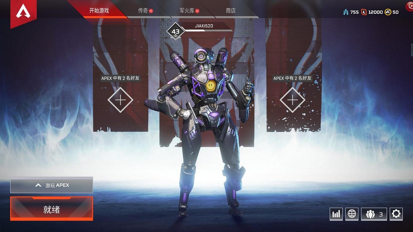 APEX英雄Twitch礼包中的探路者机器人皮肤