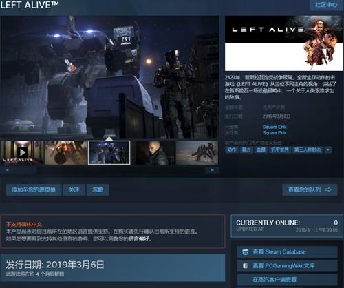 图1:STMBUY中国电竞饰品交易平台——预购界面