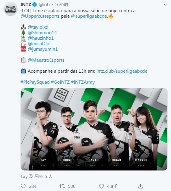 《英雄联盟》巴西INTZ战队启用女辅助Mayumi官方推特