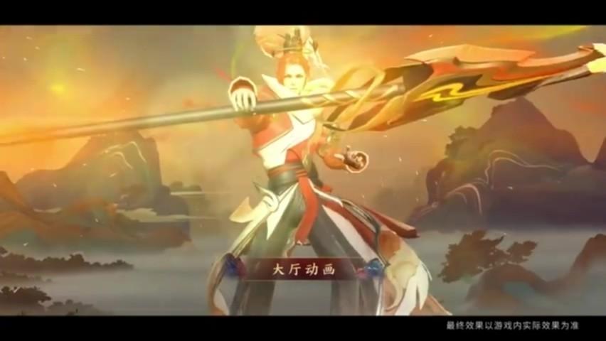 《王者荣耀》韩信五岳皮肤上线测试,帅气红色添喜气 (2)
