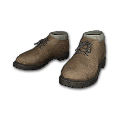 School Shoes (Beige)