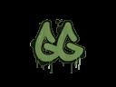 Sealed Graffiti   GGEZ (Battle Green)