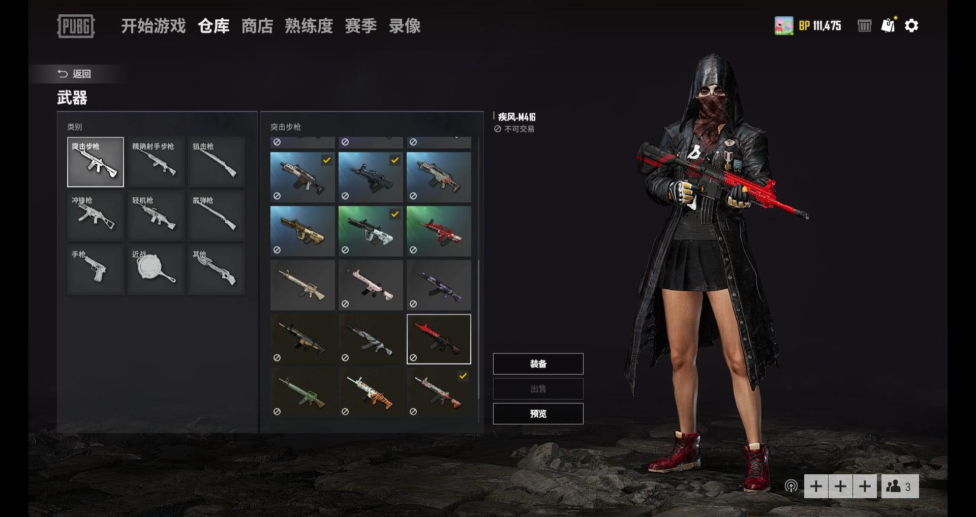 疾风M4 (2)