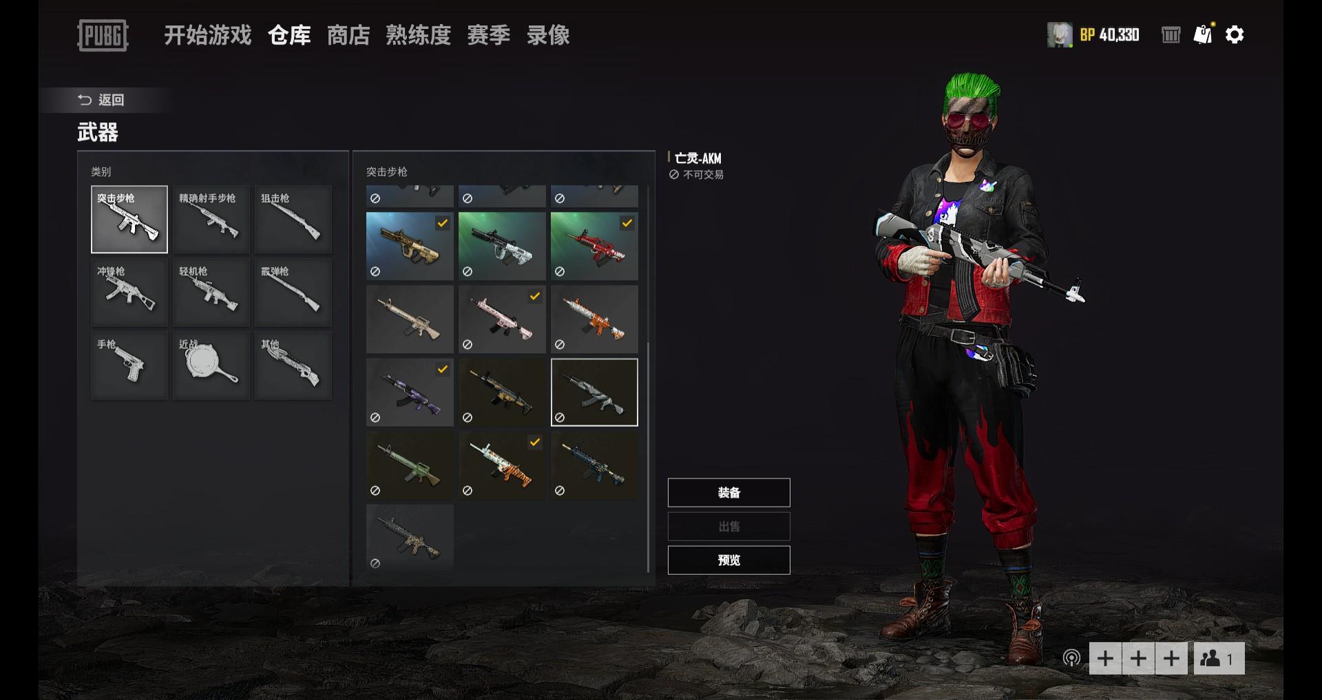 亡灵AKM (2)