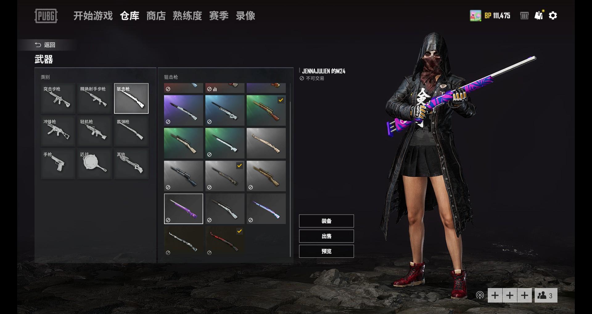 炫彩M24 (2)